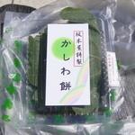 18836972 - かしわ餅(こし餡)