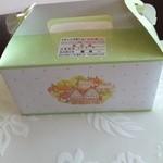 18837810 - ケーキの箱にすら癒されます。