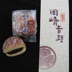 五万石 藤見屋 - 岡崎音頭はカステラと餡のハーモニーが美味しいお菓子です