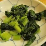 魚八&串八珍 - 野沢菜の漬け物付き