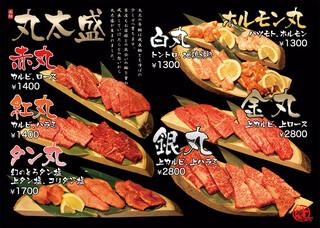 焼肉 赤煉瓦 新松戸店 - 別館限定!丸太盛