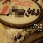 味処 八右衛門 - サプライズケーキ!