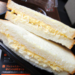 上島珈琲店 - サシドのアップ!!