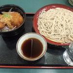 18842839 - ミニおろしヒレカツ丼セット\530