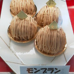 菓子工房 蘭す - モンブラン