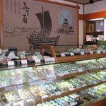 五万石 藤見屋 - 生菓子から日持ちのするお菓子までいろいろ取り揃えております