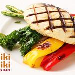 ウィキウィキ - 本日の鮮魚のグリル ★築地から仕入れた鮮魚を豪快にグリル!