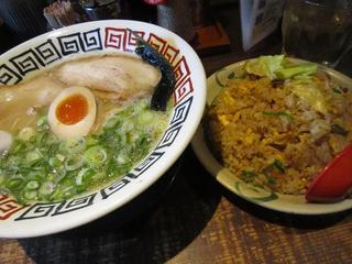 麺屋 中る - ランチセット 豚骨ラーメン+炒飯780円