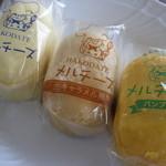 18852107 - メルチーズ3種
