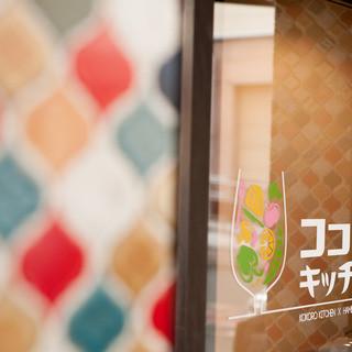 京田辺の隠れ家的空間