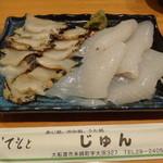 じゅん - 料理写真:獲れたての海の幸も堪能できます♪(予約時に依頼したほうが確実かと)