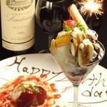 カーヴ 隠れや - 【大切な誕生日にバースデープレート】 大切な誕生日 記念日をお祝いするには欠かせない☆