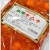 故郷キムチ - 料理写真:はくさいキムチ500g