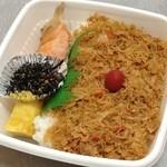 マイ・ランチ - かにめし弁当(600円)