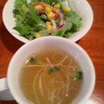 1886065 - ランチ付け合せのスープとサラダ