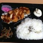おそうざい やかん屋 - チキンカツ弁当  ¥250