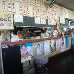 くつろぎ食堂 -