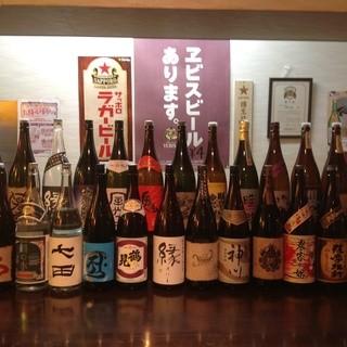 日本各地の地酒を常時10種類!