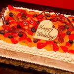 J's F.O. - ウェディングケーキ