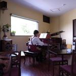Puranku - ピアノを演奏してくださるのでピアノを聞きながらコーヒーが飲める。