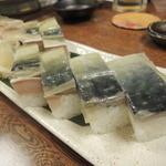 isamizushihokusai - 【鯖押し寿司@1000円】たっぷり1本♪ うれしぃ~~~♪