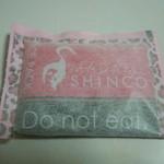マダム シンコ 梅田大丸店 - 保冷剤♪ピンクで可愛いにゃ♡4つ入ってたにゃ♪