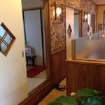 中華料理 福沢 - お座敷席(個室)