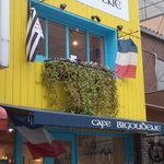 Cafe BIGOUDENE -