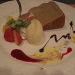 レストラン&バー ガスライト - シホンケーキセット