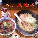 18870891 - 豚丼セット (元味らーめん) 1000円
