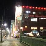 コミックバスター REDCOM呉赤ビル店 - 赤ビルの外観