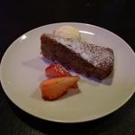 イヴ テラス - 紅茶風味のバナナケーキ