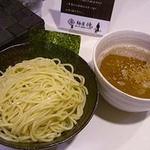 麺屋 侍 - 濃厚魚介つけ麺