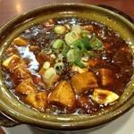 Kourien - マーボー豆腐。