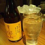 和民 - 富乃宝山ボトル4198円