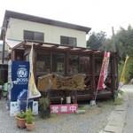ラビころ - 立花山登山口近くの県道にある可愛らしいパンやさんです。