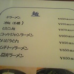 韓国郷土料理 ととり - メニュー