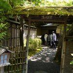 京都 吉兆 嵐山本店 -