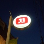 ONZE - 「11」が目印です。