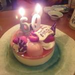 小石川 かとう - バースデイケーキ
