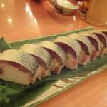 小石川 かとう - 鯖寿司