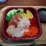 18881312 - 北海丼(525円)