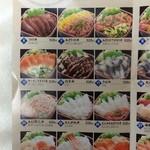 18881315 - 525円メニュー2