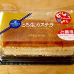 スイーツファクトリー - とろ生カステラ ¥238 ※規格外品