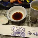 18885385 - 夕食:食前酒は杏酒