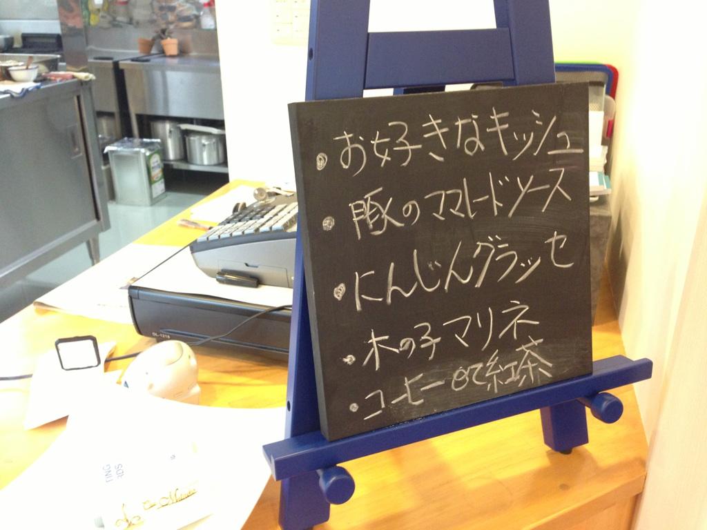 シェミツコ name=