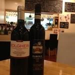 banchettare - こだわりのワイン!あのバローロや高級ワインもグラスで飲める!?