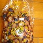 石井いり豆店 - 炒り蚕豆(¥350/250g)