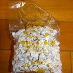 石井いり豆店 - 砂糖落花生(¥800/200g)