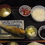 和田家 - さばの塩焼き定食